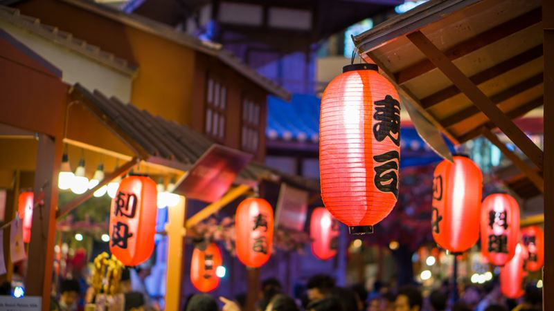 Como tirar visto para fazer viagens ao Japão