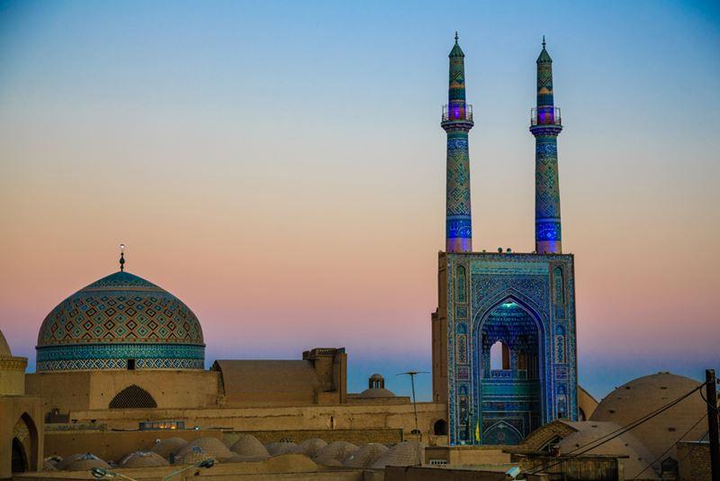 Irã antes do Islamismo