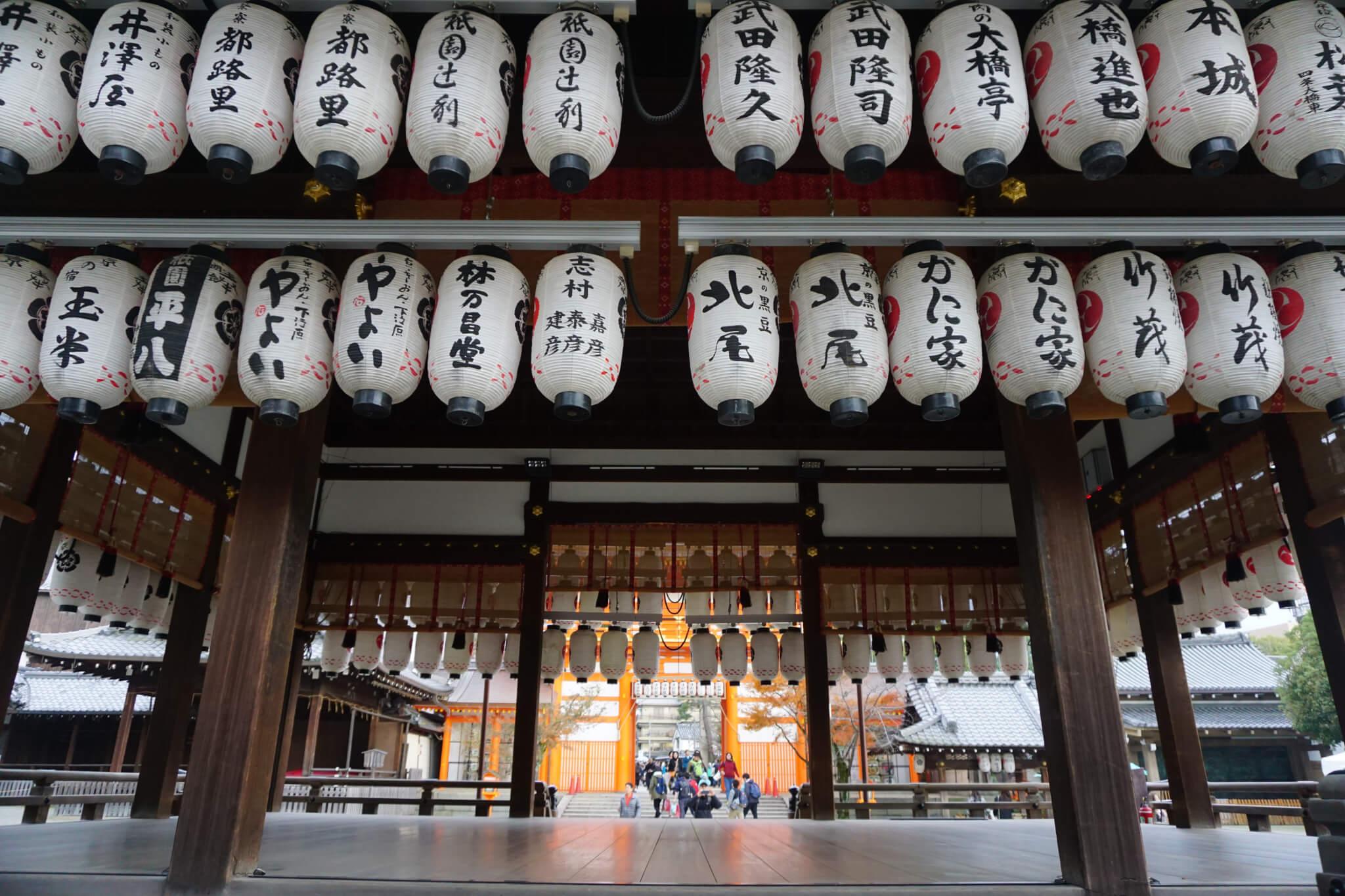 japao-lanternas-duvine